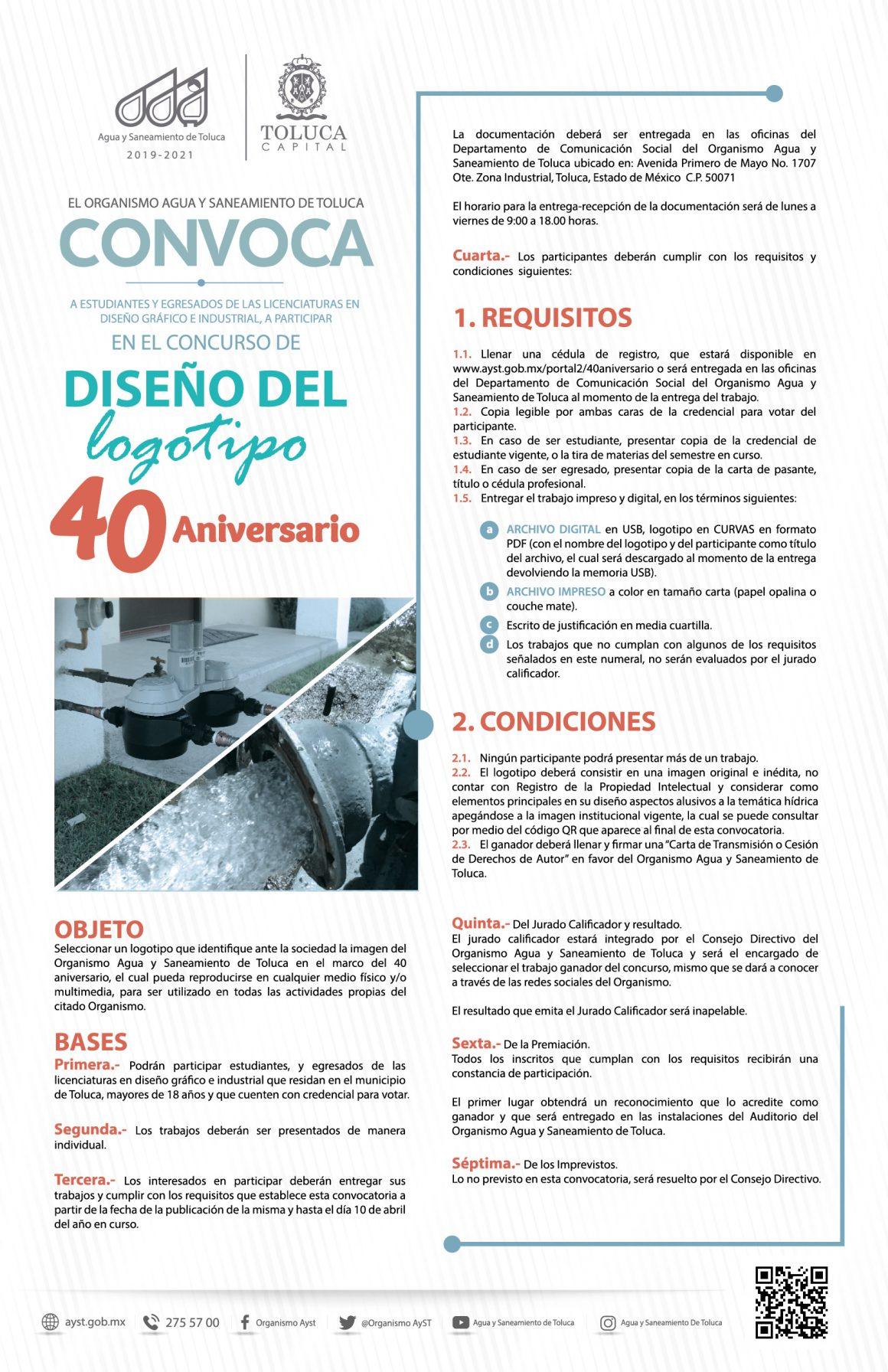 INVITA  AGUA Y SANEAMIENTO DE TOLUCA A PARTICIPAR EN EL CONCURSO PARA DISEÑAR EL LOGOTIPO DE SU 40 ANIVERSARIO